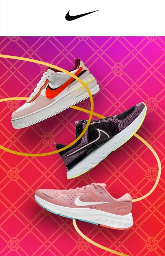 精選台灣電商優惠推介:Nike歡慶農曆新年,下一筆訂單減免600元!>馬上獲得詳情!